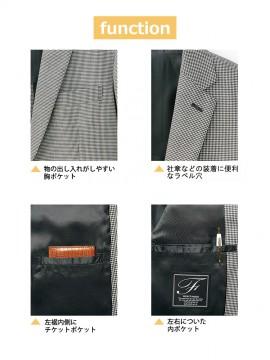 FJ0016M メンズジャケット ポケット ラペル穴