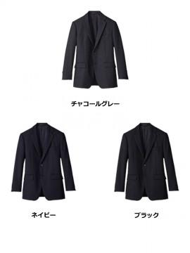 FJ0020M メンズストレッチジャケット カラー一覧 チャコールグレー ネイビー ブラック