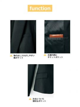 FJ0307L レディスストレッチジャケット 機能 ポケット