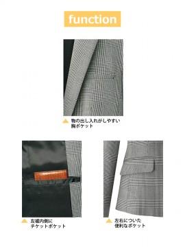 FJ0309L レディスジャケット 機能 ポケット