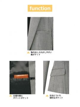 FJ0310L レディスジャケット 機能 ポケット