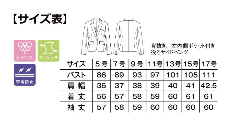 FJ0310L レディスジャケット サイズ表