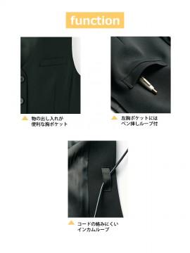 FV1305L レディスベスト 機能 ペン挿しループ インカムループ ポケット