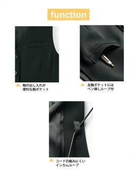 FV1306L レディスベスト 機能 ポケット ペン挿しループ インカムループ
