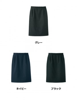 FS2005L レディスストレッチスカート カラー一覧 グレー ネイビー ブラック