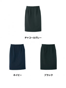 FS2006L レディスストレッチスカート カラー一覧 チャコールグレー ネイビー ブラック