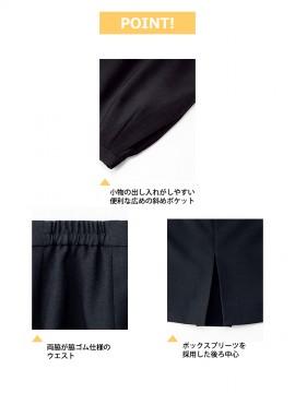 FS2009L レディススカート 斜めポケット ボックスプリーツ 後ろウエスト脇ゴム