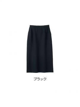 FS2010L レディスロングスカート カラー一覧 ブラック