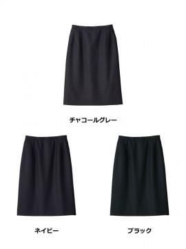 FS2011L レディスストレッチスカート カラー一覧 チャコールグレー ネイビー ブラック