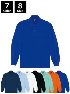 JC-47604 吸汗速乾長袖ポロシャツ