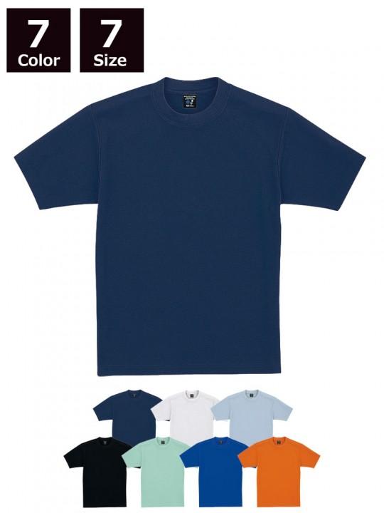 JC-47624 吸汗速乾半袖Tシャツ
