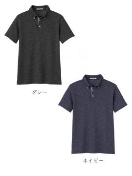 BM-FB4531U ユニセックス吸汗速乾ポロシャツ カラー一覧