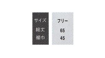 OD-00421 カブリナエプロン サイズ表