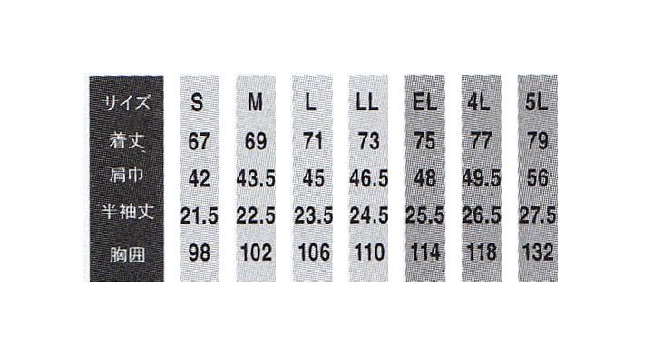 OD-01627 半袖ポロシャツ サイズ表