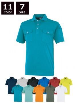 OD-24404 半袖ポロシャツ