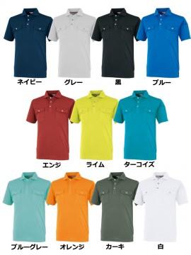 OD-24404 半袖ポロシャツ カラー一覧