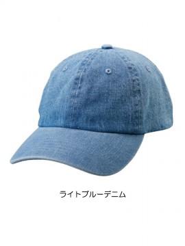 CB-9671_s.jpg