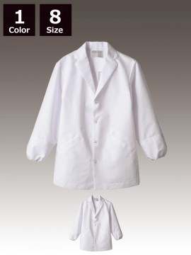 CK-1541 調理衣(長袖・袖口ネット) 商品画像