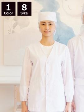 CK-1551 調理衣(長袖・袖口ネット) 着用画像