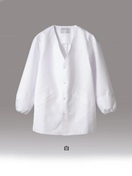 CK-1551 調理衣(長袖・袖口ネット) カラー一覧