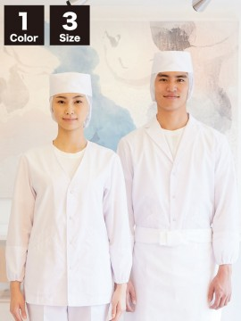 CK9737 天メッシュ和帽子たれ付(男女兼用)