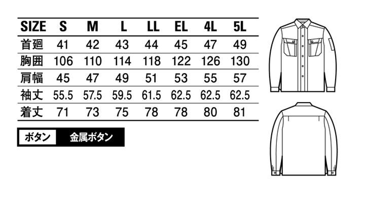 47304_size.jpg