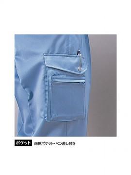 JC-832 低発塵製品制電ツータックカーゴパンツ ポケット