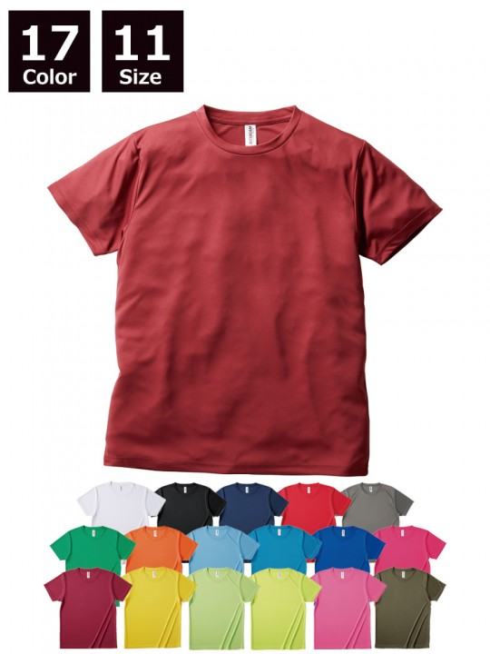 4.0oz ファンクショナルドライTシャツ