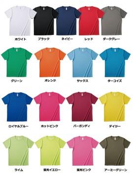 FDT100 ファンクショナルドライ Tシャツ カラー一覧