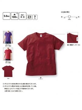 FDT100 ファンクショナルドライ Tシャツ 詳細