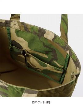 CB-1508 ヘヴィー キャンバス トートバッグ(中) 内ポケット付き