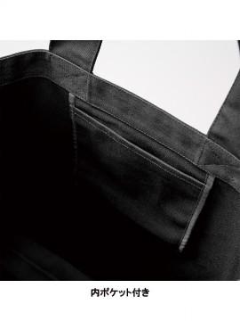 CB-1489 ヘヴィー キャンバス スクエア ビッグ トートバッグ 内ポケット