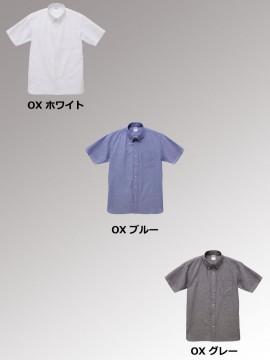 CB1268 オックスフォードボタンダウンショートスリーブシャツ イメージ