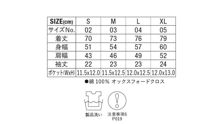 CB1268 オックスフォードボタンダウンショートスリーブシャツ サイズ