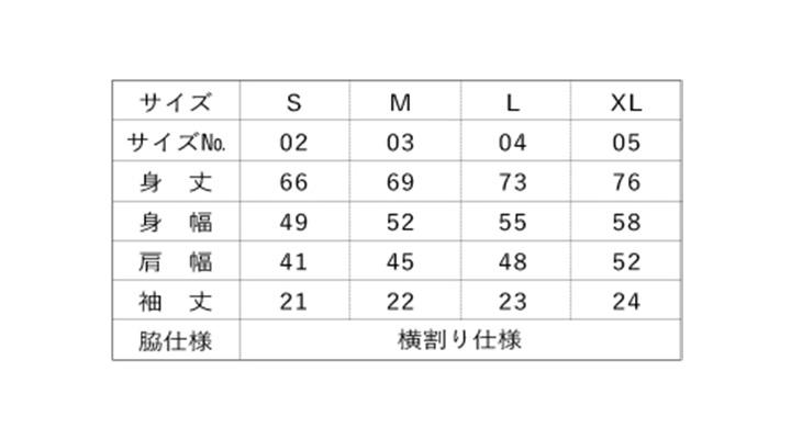 CB-5020 5.6オンス ピグメントダイ Tシャツ サイズ