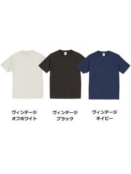 CB-5020 5.6オンス ピグメントダイ Tシャツ カラー一覧