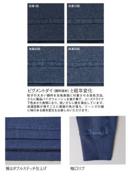 5.6oz ピグメントダイ ロングスリーブTシャツ 詳細