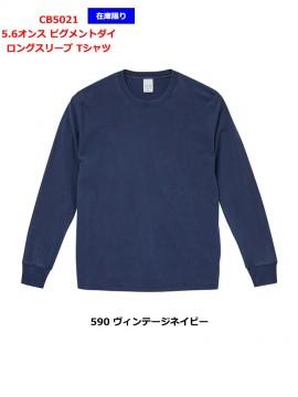 5.6oz ピグメントダイ ロングスリーブTシャツ 拡大