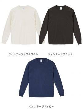 5.6oz ピグメントダイ ロングスリーブTシャツ イメージ