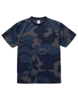 CB-5906 4.1オンス ドライアスレチック カモフラージュ Tシャツ 拡大画像