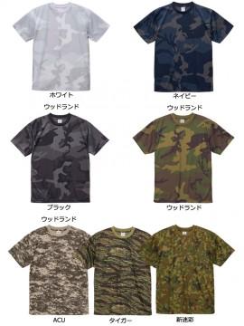 CB-5906 4.1オンス ドライアスレチック カモフラージュ Tシャツ カラー一覧