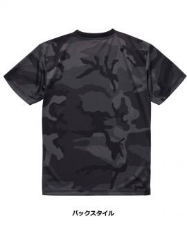 4.1oz ドライアスレチックカモフラージュTシャツ バックスタイル