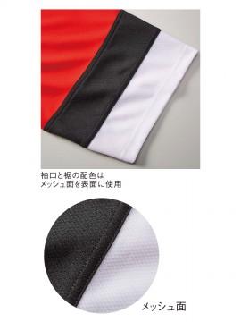 4.1oz ドライホッケーTシャツ 詳細