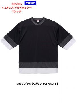 4.1oz ドライホッケーTシャツ 拡大