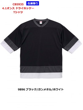CB5935-01_b.jpg