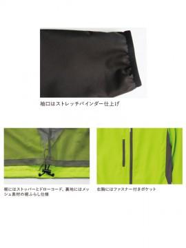 マイクロリップストップ スタンドジャケット(裏地付)詳細