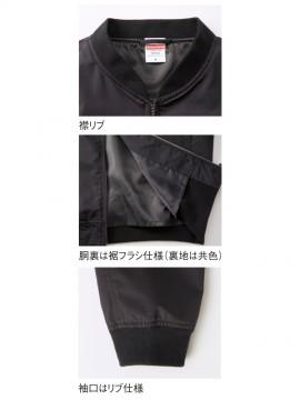 CB-7079 T/C スタジアム ジャケット(裏地付) 詳細