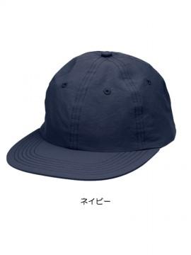 CB-9673_s.jpg