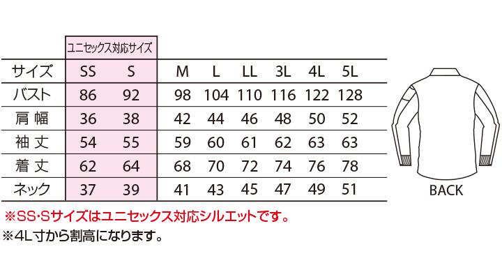 665 長袖ポロシャツ サイズ表