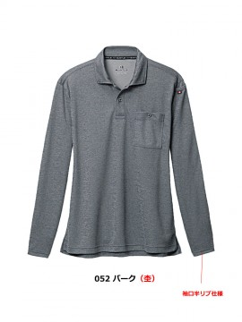 665 長袖ポロシャツ 多機能紹介